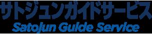 KAWAGUCHIKO FISHING GUIDE サトジュンガイドサービス